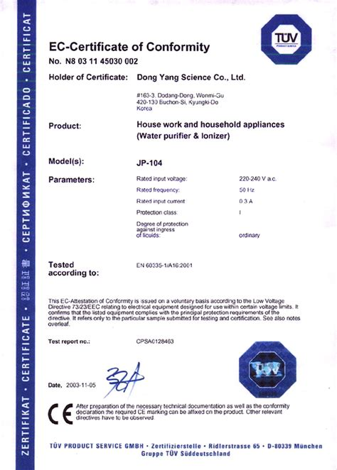 ce certificate of conformity template hcc international