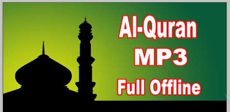 al quran mp full offline apps  google play