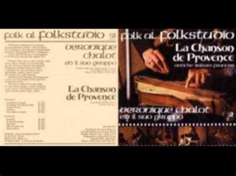 libro chanson douce blanche french veronique chalot la chanson de provence complainte de la blanche biche titre de musique