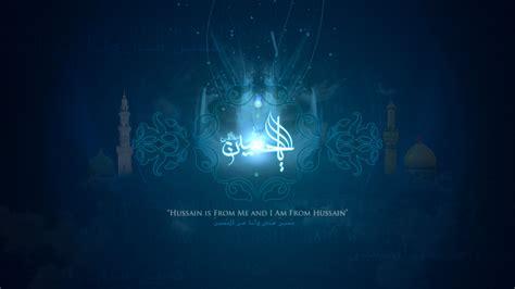 Imam Hussain Hd Wallpapers