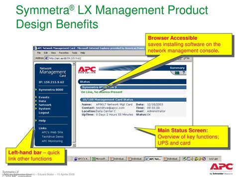 design management advantages ppt symmetra 174 lx redundant ups powerpoint