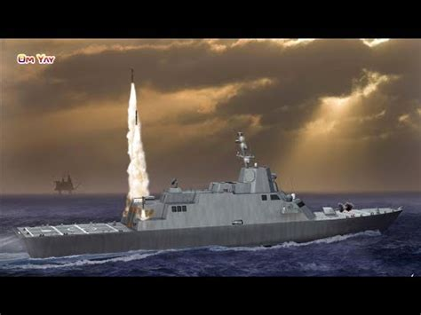 pictures x the navy is looking for a new frigate ffg x