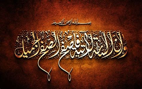 Islamic Artworks 14 17 best images about arabic calligraphy in modern on