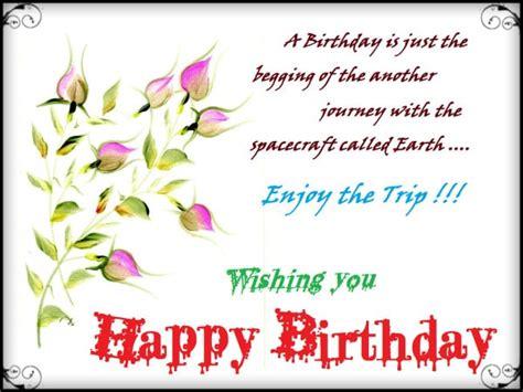 best wish 100 happy birthday wishes to send
