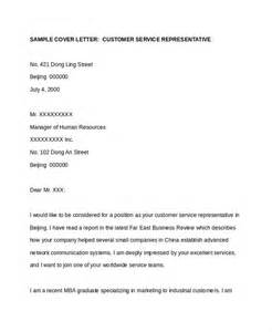 cover letter in customer service resume cover letter 15 free word pdf documents