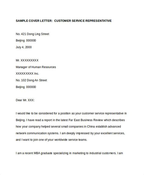 cover letters for customer service 100 original cover