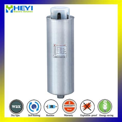 power capacitor price 10kvar self healing power capacitor single phase 250v capacitor epcos price from yueqing heyi