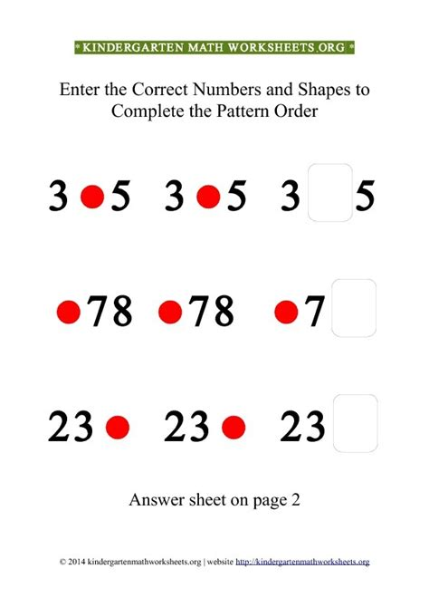 pattern recognition numbers and figures kindergarten shapes numbers circles kindergarten math