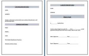 used car receipt template used car receipt template word excel formats