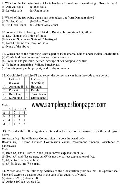 pattern of up lower pcs up lower pcs previous year question paper with answer key