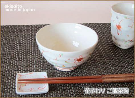 Rice Bowl Cherry Rice Bowl beautiful store of tableware ekisaito rakuten global