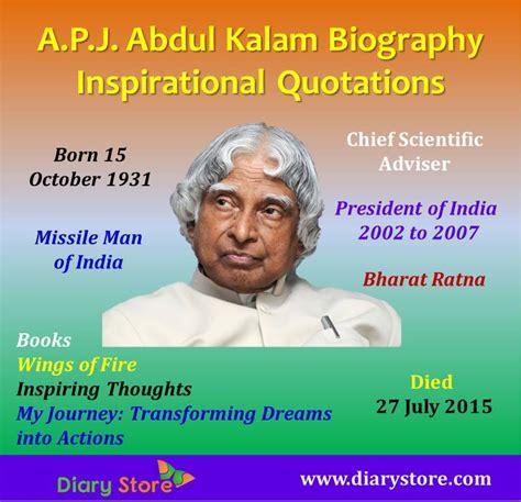 apj abdul kalam life in pics photos india news a p j abdul kalam indian president space scientist