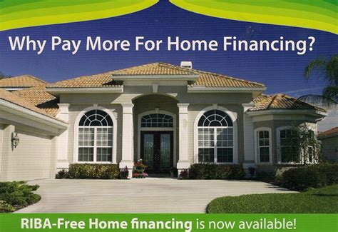 islamic house loan islamic house loan islamic home financing an alternative to conventional home financing