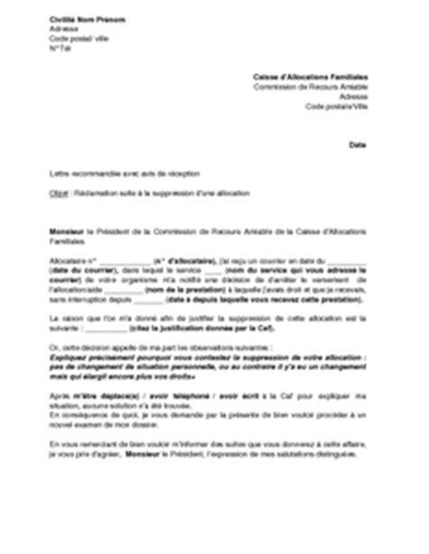 Exemple De Lettre Pour La Caf Lettre De R 233 Clamation Suite 224 La Suppression D Une Allocation Par La Caf Mod 232 Le De Lettre