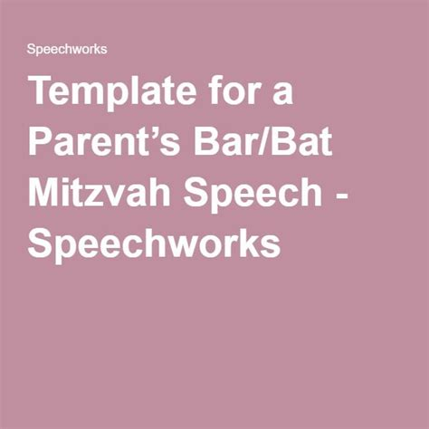 44 Best Bar Mitzvah Images On Pinterest Bar Mitzvah Service Program Template