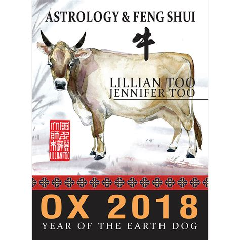 lillian fortune feng shui 2018 tiger books lillian fortune feng shui 2018 ox