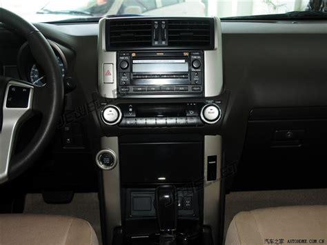 Meilleur Voiture Qualité Prix 4377 by Meilleur Prix Autoradio Toyota Prado 2010 De Haute