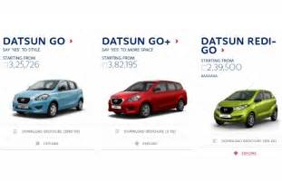 Nissan Datsun Go Specification Datsun Redi Go Prices To Start From Rs 2 39 Lakh