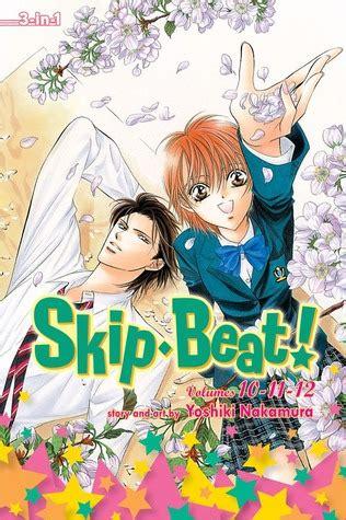 Skip Beat Vol 12 skip beat 3 in 1 edition vol 4 includes vols 10 11