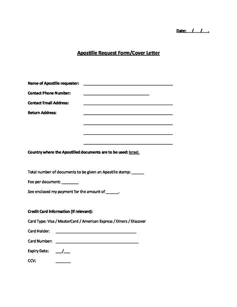 cover letter for apostille request index of wp content uploads 2017 04