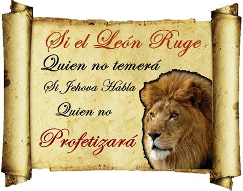 imagenes de leones con versiculos biblicos hoja de sanidad pergamino el le 243 n ruge