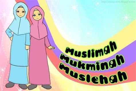 gambar kartun muslimah  manusia akhir zaman