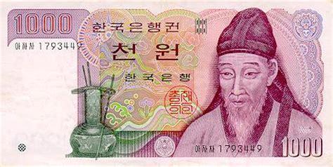 currency converter won 1 aud to korean won baticfucomti ga