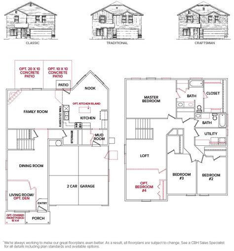 emerson floor plan emerson 2540 floor plan beautiful floor plan