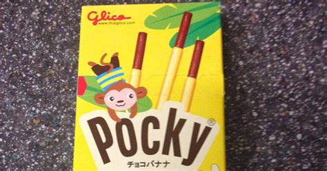 a review a day today s review not a review a day today s review choco banana pocky
