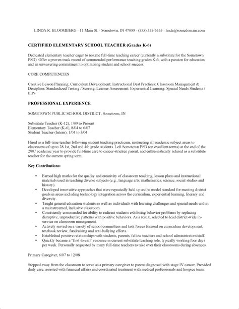 School Teacher Sample Resume   Fastweb