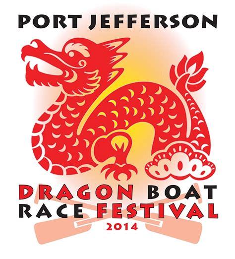 dragon boat festival 2018 long island port jefferson dragon boat race festival