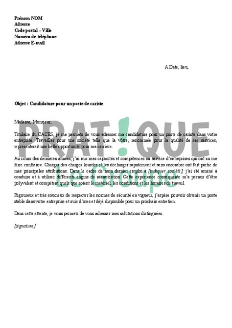 Lettre De Motivation De Magasinier Modele Lettre De Motivation Magasinier