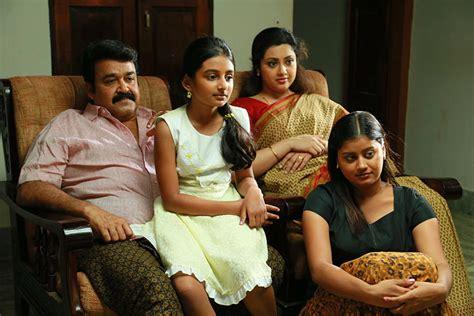 biography of movie drishyam the top malayalam films of 2013 rediff com movies