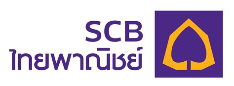 siam commercial bank wikipedia