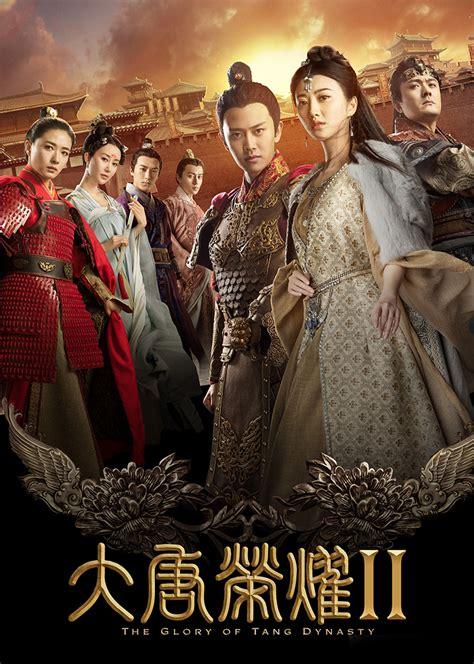 dramacool unholy alliance the exorcist s meter hk drama 2017 eng sub cantonese