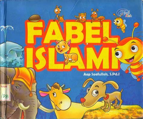 download film pendek islami gratis cerita pendek islami bledug mrapi kisah hewan hewan dalam