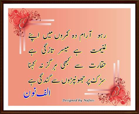 Wedding Card Urdu Shayari by Wedding Invitation Card Shayari In Urdu Matik For