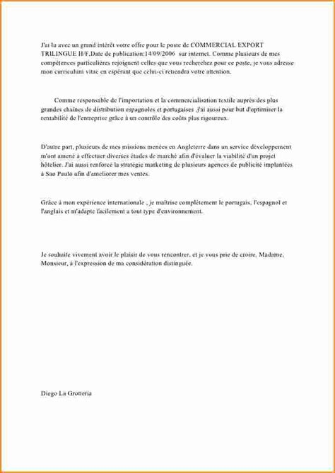 Exemple De Lettre De Motivation Commercial 5 Lettre De Motivation Commercial D 233 Butant Exemple Lettres