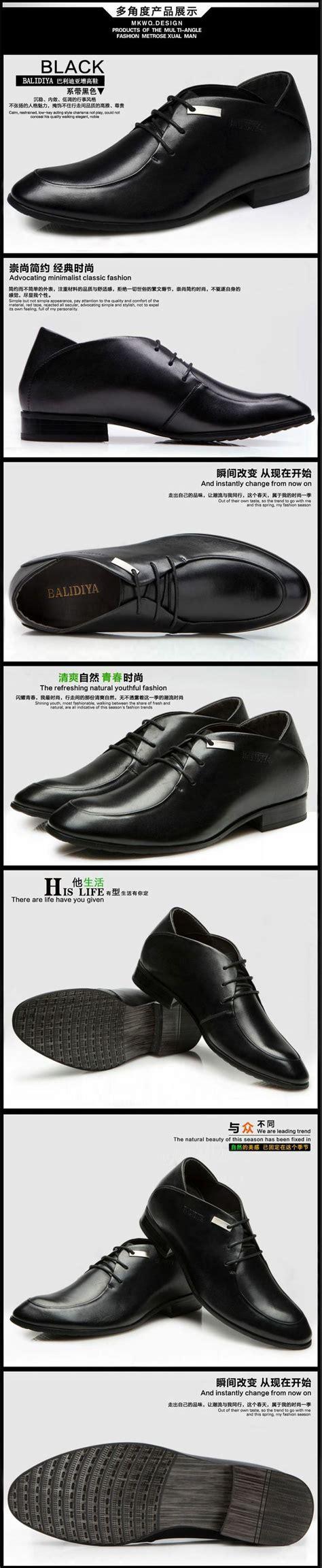 black elevator dress shoes make you taller 8cm 3