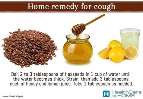 home remedy for cough remedies