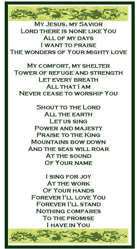 god of all comfort lyrics 25 best ideas about praise and worship on pinterest