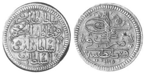 otomano religion imperio otomano