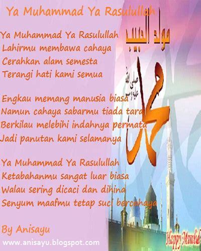 puisi cinta  anisayu puisi tentang nabi muhammad rasulullah