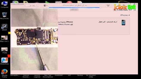 fix iphone  china refurbished error  youtube