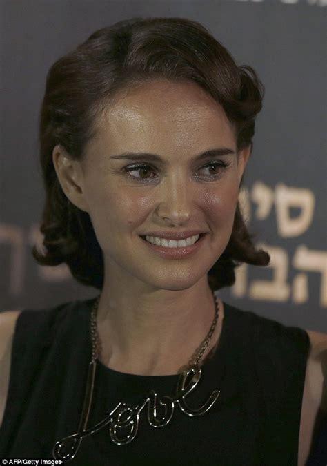 Natalie Portman Because Shes Natalie Portman by Natalie Portman Makes Directorial Debut In Jerusalem