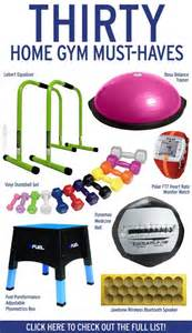 home must haves 13 awesome pieces of home exercise