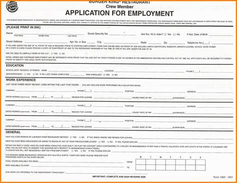 free printable job application walmart 9 job application forms to print out ledger paper