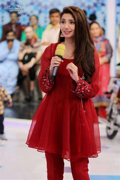 Mahira Dress by Mahira Khan Dress Veryfilmi