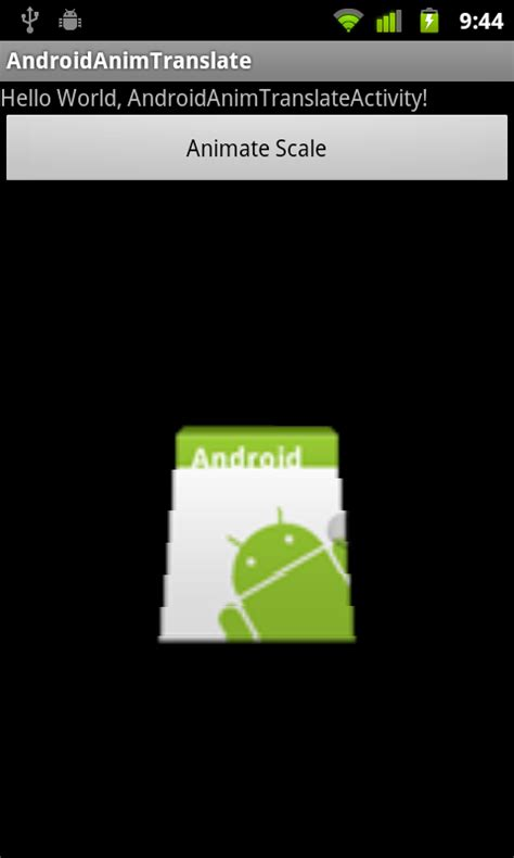 android layout animation scale android er animation of scale