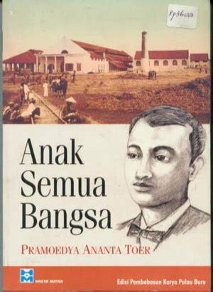 Novel Rumah Kaca Pramodya Ananta Toer yudi nopriansyah cover buku pramoedya ananta toer